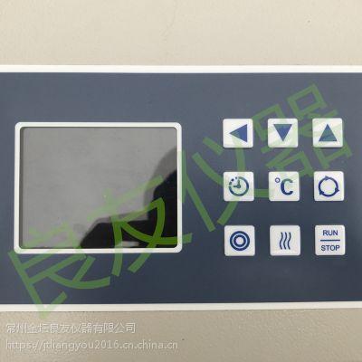 金坛九游会老哥论坛 TS-211C组合式全温摇床价格