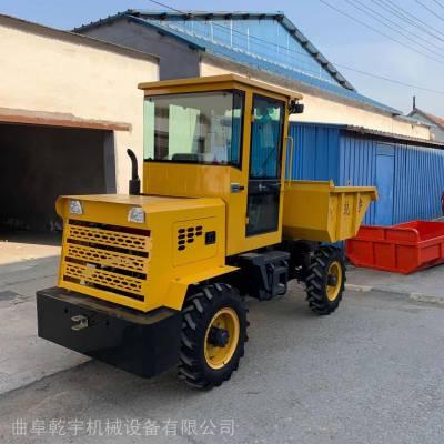 ***工程翻斗车 自卸式工地水泥前卸式翻斗车