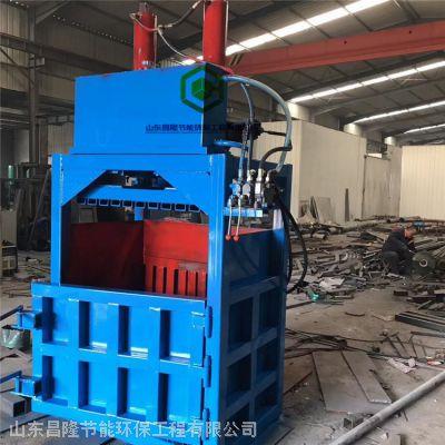 沈阳20吨立式废纸箱液压打包机手套包装机废品压包机报价
