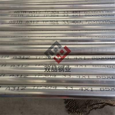 TP304不锈钢工业焊管 ASTM304不锈钢工业管 6分不锈钢管