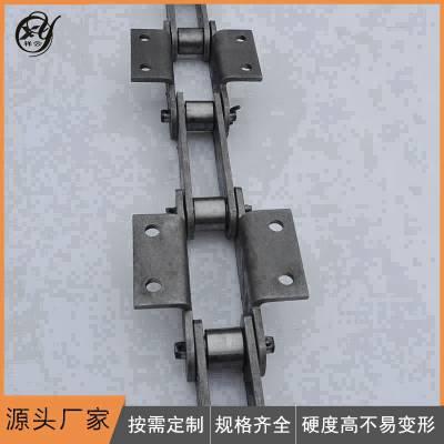 ***供应 板链式提升机链条 斗式垂直上料机输送链条