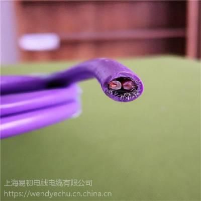 易初供应移动安装PROFIBUS CABLE 2*19/0.127BUS电缆总线数据电缆