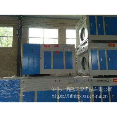 印刷厂光氧净化器厂家A阳泉印刷厂光氧净化器厂家哪家好