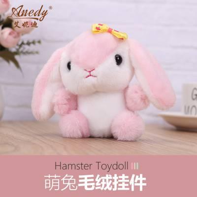 ***毛绒玩具大耳兔挂件一手货源玩偶钥匙扣可定制研发打样