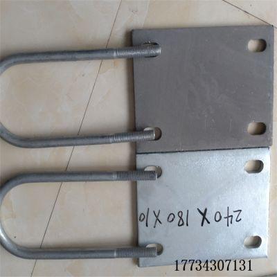 U型螺栓 护栏栏杆预埋件遮板螺栓 U型螺丝 16*632 热镀锌渗锌多元合金共渗封闭