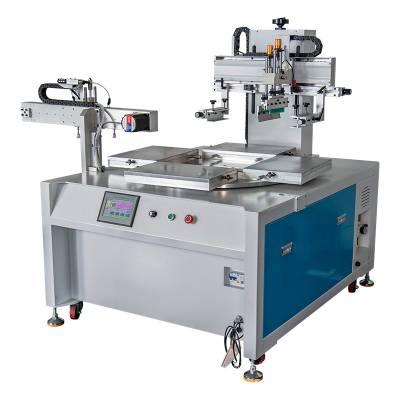 玻璃标牌丝印机厂家玻璃镜片丝网印刷机玻璃面板印刷机直销