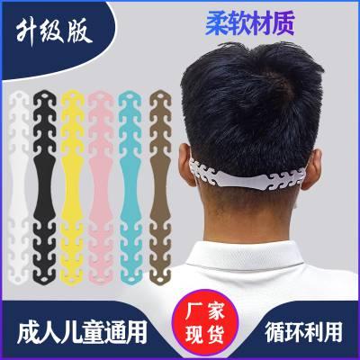 口罩延长挂钩 升级加长版四挡调节 防勒护耳绑带鱼骨款 现货
