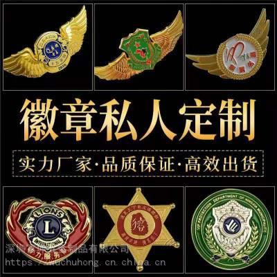 精品徽章定做,宗亲会徽章,家族出谱金属徽章定制,金属胸章制作商家,金属胸章制作厂家