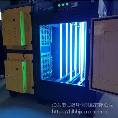 印刷厂光氧净化器多少钱A烟台印刷厂光氧净化器厂家直销