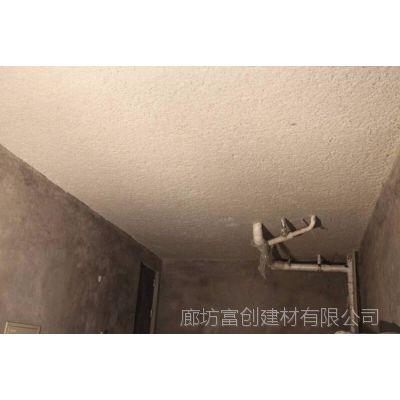 外墙无机纤维喷涂工程报价生产厂家 墙体保温 设备机房无机纤维喷涂施工hj