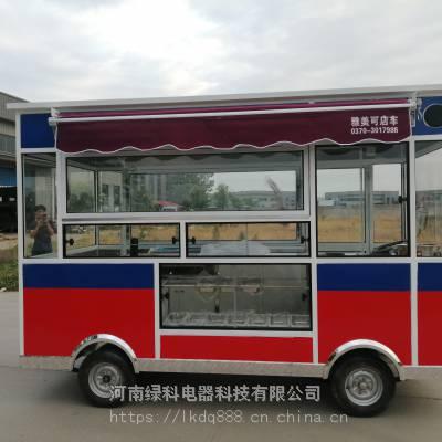 河南电动餐车 多功能小吃车 多功能餐饮车-一年质保