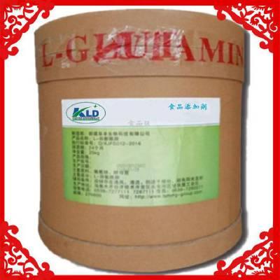 肌酸厂家 食品级一水肌酸 100目 200目肌酸含量99%