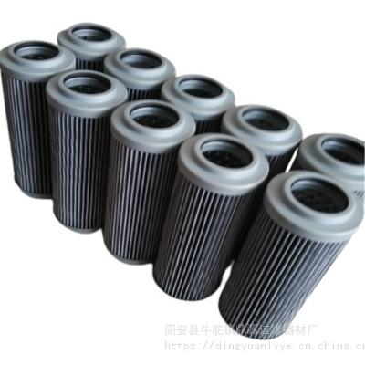 V3.0723-06滤芯 雅歌ARGO滤芯V3.0723-06 进口材质 过滤精度保证