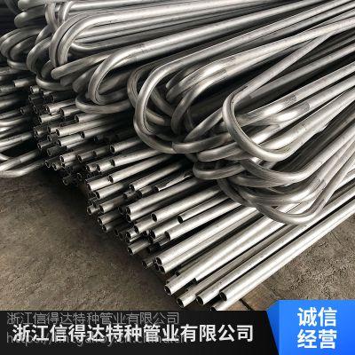 不锈钢U型管316L耐晶间腐蚀硫酸换热管EN10204-3.1证书厂家定制
