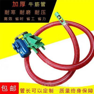 机械化粮食输送机 电动软管吸粮机 省力的快速吸粮机
