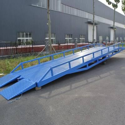登车桥定制 移动登车桥 集装箱装卸过桥 移动式登车桥10T