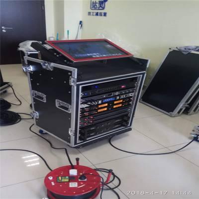 BSST专业音响设备前置放大器BS-1099
