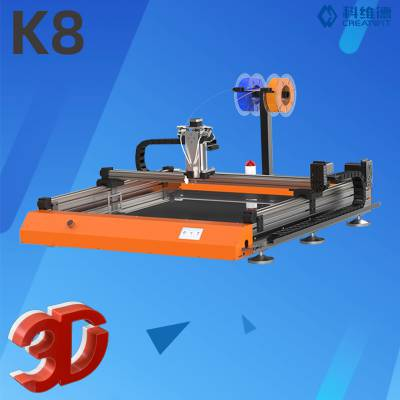 高端品牌 实力保障 深圳科维德广告字3D打印机 做字设备 发光字制造设备