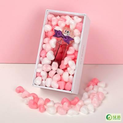 【绿道】心形装饰物520礼物盒填充物 爱心泡沫 少女心泡泡粒 可降解泡泡粒