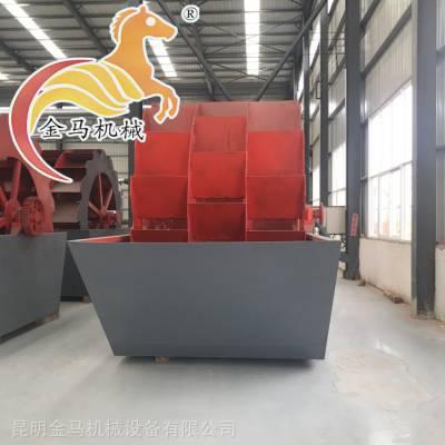加厚洗沙机设备生产厂家 昆明金马机械洗砂机销售价格 粗细砂水洗脱水筛设备 金马机械