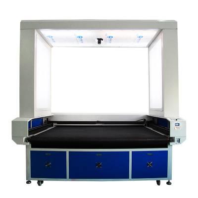摄像头自动定位激光切割机 绣花商标织唛切割 摄像头激光切割机
