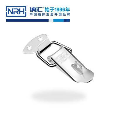 纳汇/NRH 钓鱼箱搭扣 锁扣 橡胶箱扣