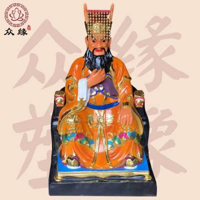 四海龙王神像 树脂家用供奉彩绘风调雨顺广济龙王神像众缘大型雕塑厂