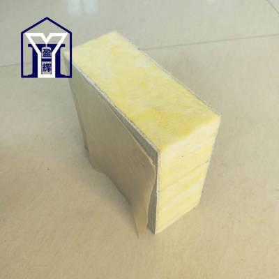 砂浆双面复合保温板 竖丝玻璃棉条芯材复合板 盈辉加工玻璃棉复合产品