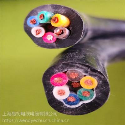 易初厂家供应国标铜芯 ZR-KVV 2*2.5mm 阻燃控制电缆