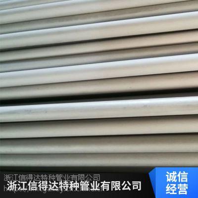2205双相钢不锈钢换热管江苏淮安工厂超薄不锈钢冷凝管批发