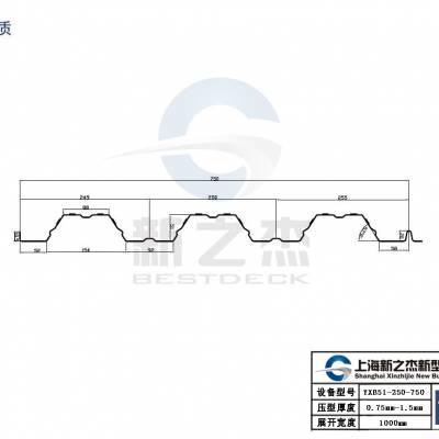 南京1.0厚YX51-250-750型楼承板价格