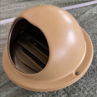定制烤漆不锈钢防风帽 外墙防雨帽 定制颜色