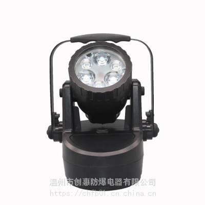 多功能强光灯手电筒|大功率磁吸检修灯|JW5282-12W防爆工作灯