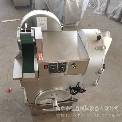 鲜竹笋切片机 海带切丁机价格 佳鑫不锈钢切片机