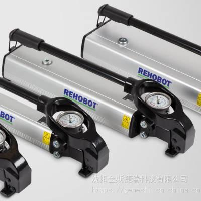 中国rehobot代理商报价 中国代理商报价【液压泵 手动泵 气动泵 液压缸及配件】
