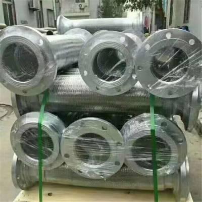 304不锈钢波纹管防爆水管 进水金属软管防爆软管 不锈钢波纹管