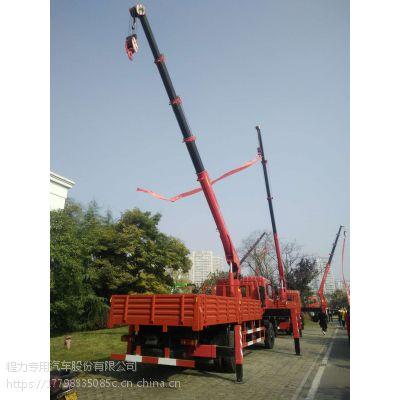 天马8吨多功能随车吊厂家总代直销