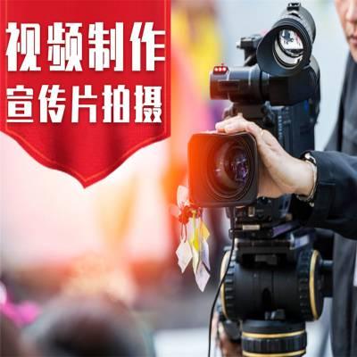南沙区企业宣传片拍摄 广州高端公司专题片 形象视频制作