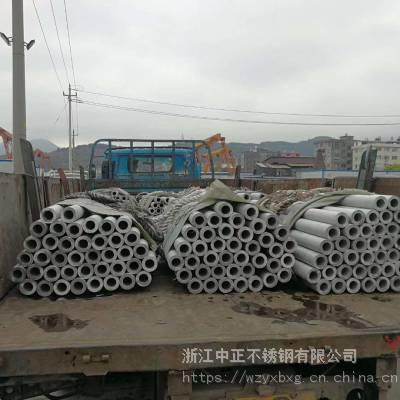 06Cr19Ni10不銹鋼無縫管廠家 交貨狀態酸洗固熔處理/拋光處理