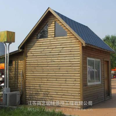 木质售货亭防腐木景观岗亭小型木结构房屋南京景观公司