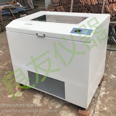 金坛凯时APPTS-211C大容量恒温摇床价格